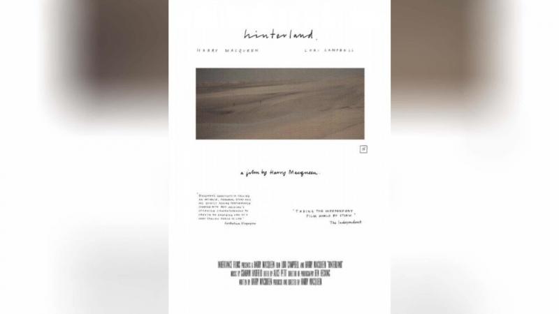 Прибрежная зона (2015) | Hinterland