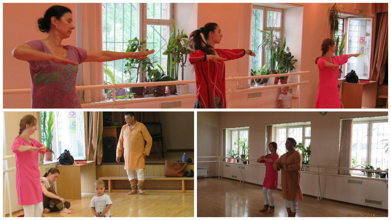 Театр индийского танца Таранг
