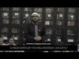 САМЫЙ КРАСИВЫЙ нашид 2016 с переводом(я ИХВАТИ)