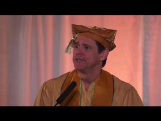 Вдохновляющее Выступление Джима Кэрри. Смотреть до Конца! Разбираем на цытаты