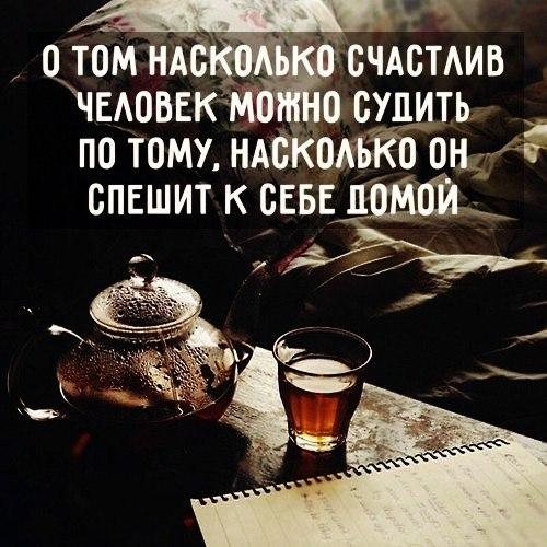 https://pp.vk.me/c636722/v636722567/323f6/F6ozR1WsyXc.jpg