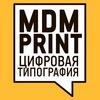 mdmprint   типография и копировальный центр