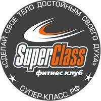 superclass_fitness