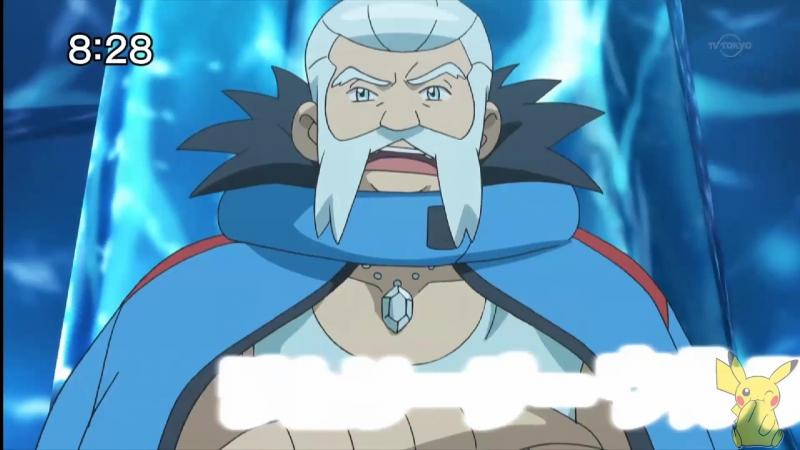 Pokemon XY 119 episode (Preview 2) \ Покемоны 19 сезон 27 серия (Превью 2)