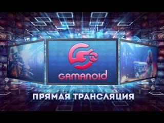 Прямой эфир Gamanoid TV