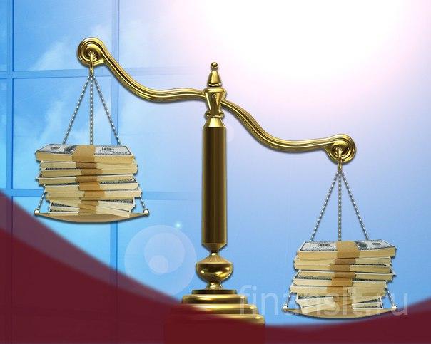 Рефинансировать кредит ‒ да или нет?Кредитование частных лиц и орган