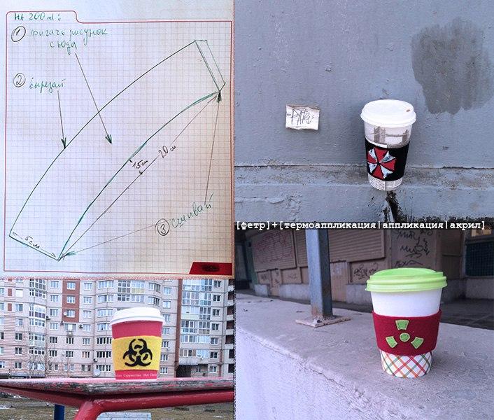 Как сделать coffee cosy 7IBxAlPgu2A