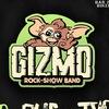 Рок-Шоу БанДа Gizmo в Москве!!