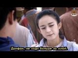 Путешествие цветка 3 серия из 50 Китай 2015 г русс субт