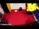 Тест роботов-пылесосов Neato, iClebo, Clever'n'Clean, Kitfort, LG Hom-bot