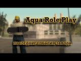 Последние события завода || Aqua Role Play #1