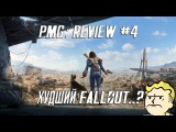 PMG: Review #4 - Fallout 4 (PC)