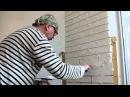 Как сделать гипсовый, модерно-лофтовый кирпич