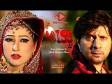 Pashto Hd Movie | I Miss you Full Film - I Miss you Full Hd Film 720p - Jahanger Khan & Arbaz Khan