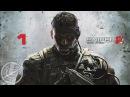 Sniper Ghost Warrior 2 прохождение на эксперте 1 — Нет связи