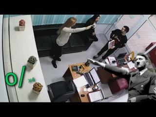 Взлом камер - Крымчане кидают зиги (Ракование)
