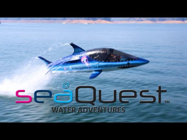 SeaQuest Water Adventures