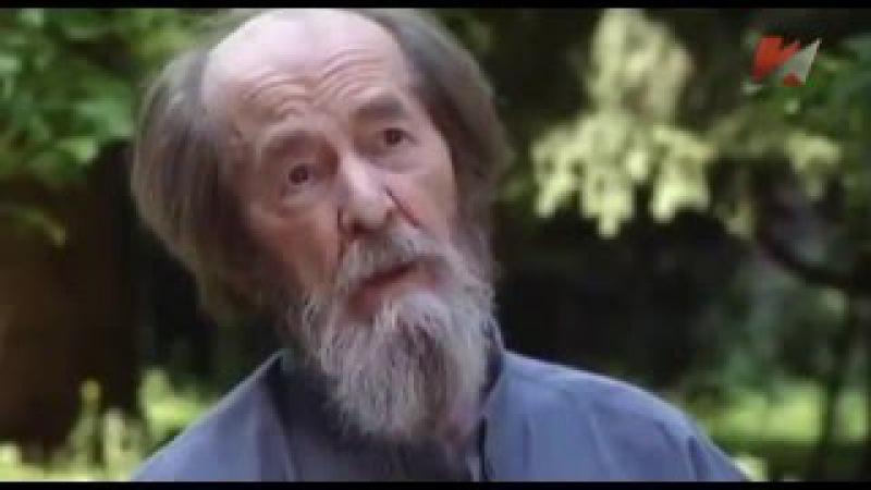 Предатели почитают предателей. Фильм о кумире Путина, Солженицине [18/04/2016] » Freewka.com - Смотреть онлайн в хорощем качестве