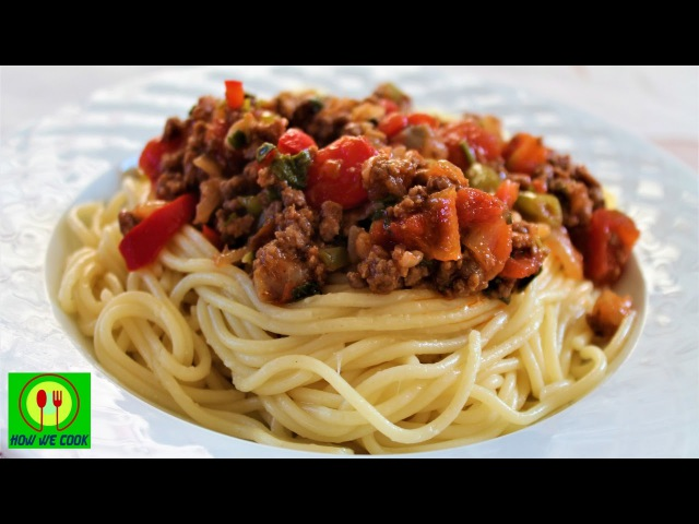 Спагетти болоньезе с овощами по-домашнему Короткий видео рецепт How we cook Spagetti bolognese