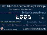 TaaS ICO Баунти Кампания Twitter, Facebook, Blog, Bitcointalk Signature, Slack, Telegram Bounty!