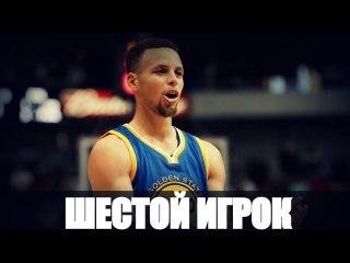 FB - ШЕСТОЙ ИГРОК