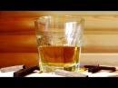 Шотландский дымный виски по домашнему