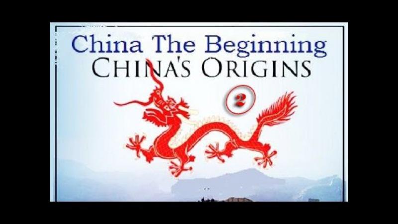 История Китая: Взлёт и падение династии Шань / 2 серия