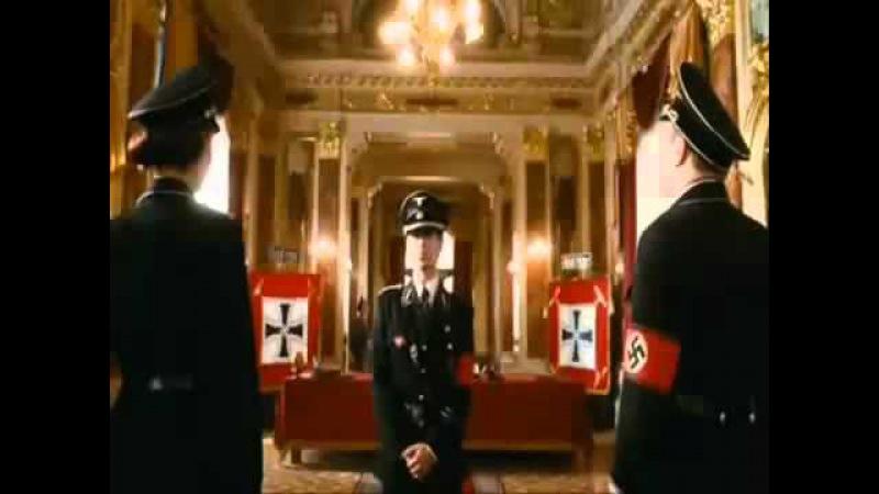 Гитлер Капут Я танцую пьяный на столе!