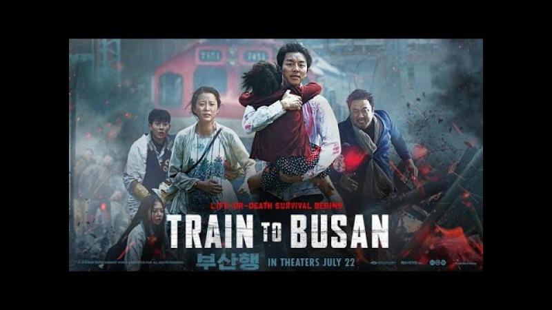 Фильм Поезд в Пусан боевик триллер ужасы
