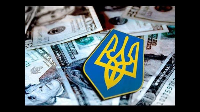 Евгений Гильбо Зачем Россия платит Украине по $30 млрд