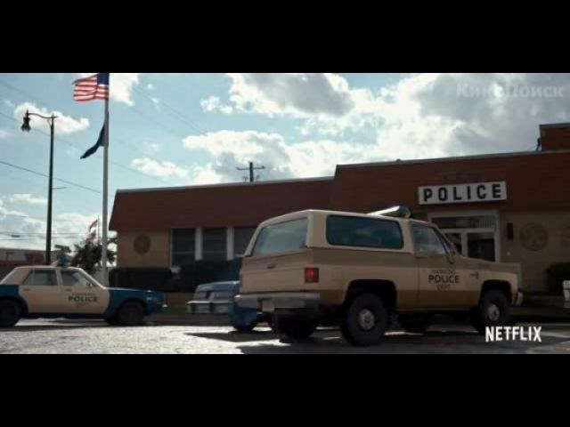 Видео к сериалу «Очень странные дела» (2016 – ...): Трейлер (сезон 1; русский язык)