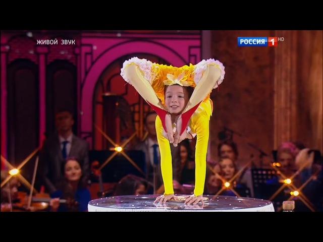 Витта Сорокина - Тема из к/ф Усатый нянь, А. Рыбников Синяя птица 2016