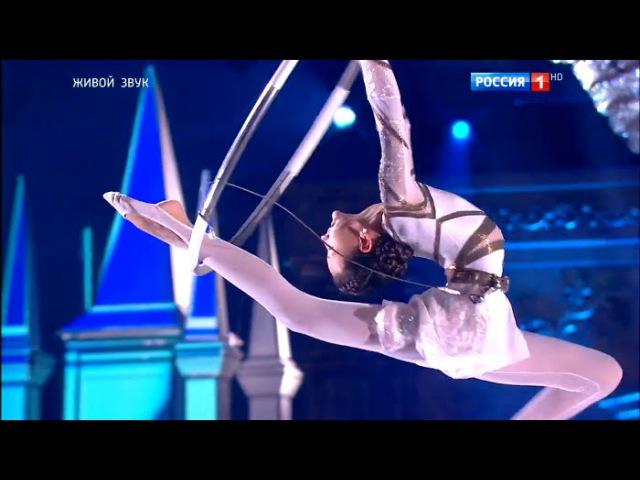 Максим Венгеров (скрипка), Дарья Ивченко (цирковое искусство) - Радость любви