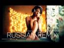 Ebolabeats - Звонки (Luxesonix Remix)