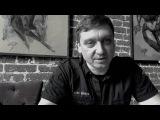 Интервью по теме LOVE STORY (Роман Слатин, солист группы Команда11)