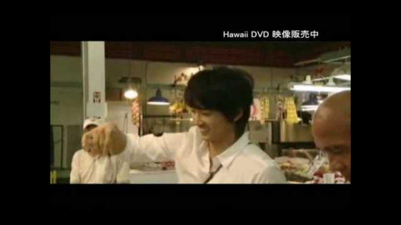Song Seung Heon Hawaii DVD Event