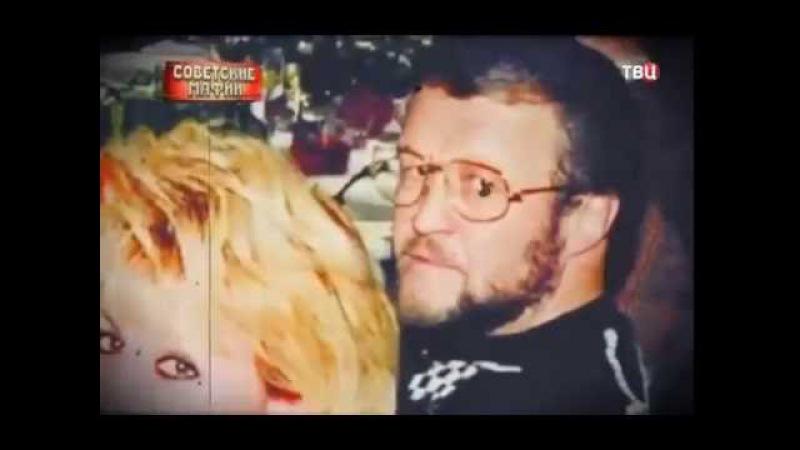 «Сильвестр» Лидер Ореховской ОПГ Жизненный путь криминального КОРОЛЯ МОСКВЫ