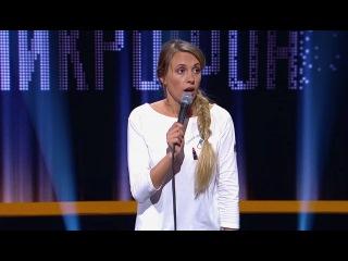 Открытый микрофон: Виктория Складчикова - О пьющих семьях, батюшке и четвёртом р ...