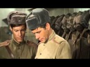Аты баты шли солдаты 1977 Военные фильмы