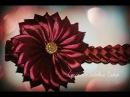 Flower Kanzashi Master Class hand made DIY Мастер Класс Канзаши афинка на голову с цветком