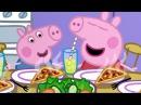 Свинка Пеппа на русском все серии подряд около 20 минут # 11, Peppa Pig Russian episodes 20 minutes