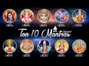 TOP 10 VERY POWERFUL MANTRAS - SHIV MANTRA - GANESH MANTRA - DURGA MANTRA - LAXMI MANTRA - GAYATRI..