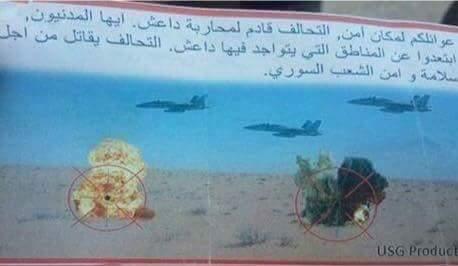[BIZTPOL] Szíria és Irak - 5. - Page 6 Gydz18iWYCw