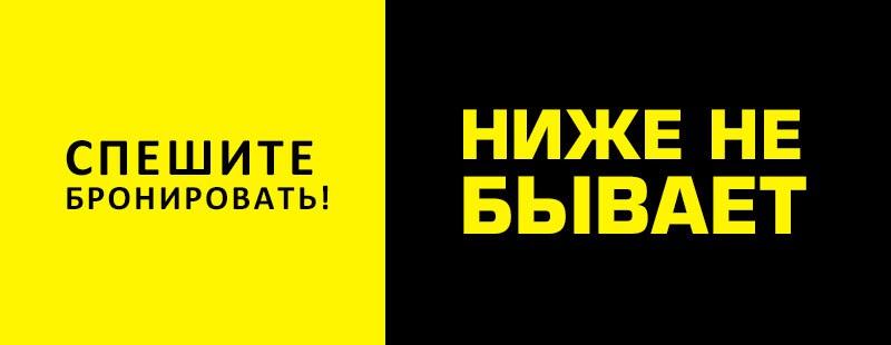 FSGDWVczevQ Сочи с авиа из СПб от 7000р.   дешевле не бывает!