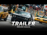 ENG | Трейлер (меж-й): «Форсаж 8 / The Fate of the Furious» 2017