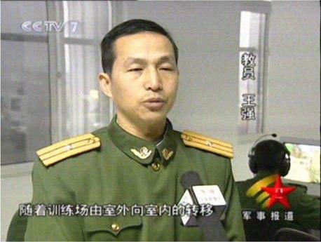 [BIZTPOL] Kína és Tajvan GfCIAhY0mIQ
