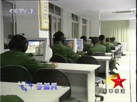 [BIZTPOL] Kína és Tajvan SYPoohR-DKA