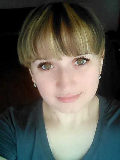Женя Вострикова