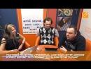 Группа ТреКиНорда В нашей песне В Крым! нет политики