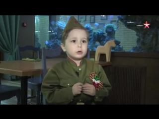"""Мама сказала:""""надо так спеть эту песню, чтобы вся страна встала"""" - 4-летний мальчик поет священную войну"""